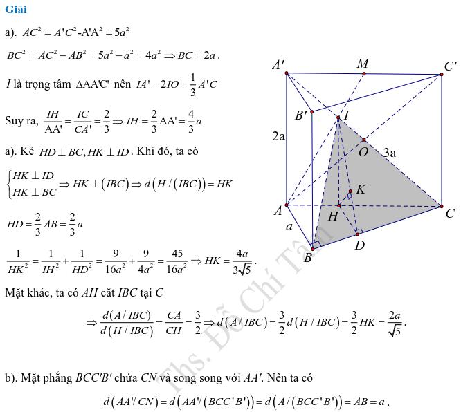 Phương pháp xác định và tính góc, khoảng cách trong hình học không gian-15